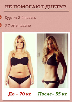 Ягоды Годжи Плюс для Похудения - Берислав