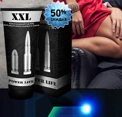 Крем мужской XXL Power Life - Сосенский